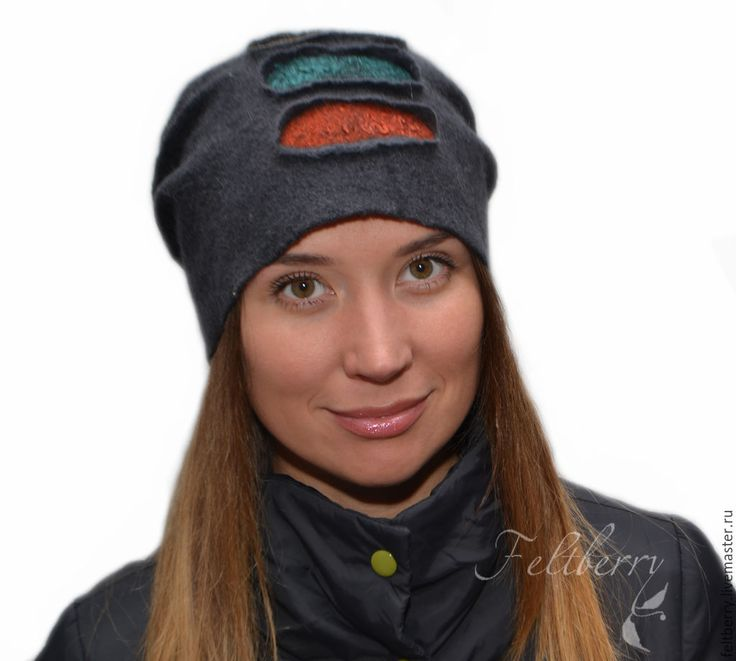Купить Шапка валяная Цветные сны 2 - Валяние, войлок, фелтинг, шапка, шапочка: