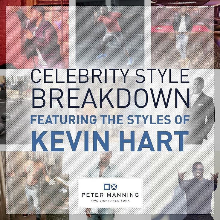 I'm excited to share my first guest contribution for the @petermanningnyc style blog.  For the first one I thought who better to feature than Philadelphia's own Kevin Hart.  He's a funny guy but his style these days is no joke.  Check it out to see a breakdown of @kevinhart4real's style. And let me know who to feature next. (Link in Bio)