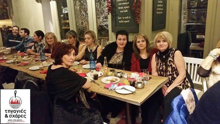 Όμορφες στιγμές από την κοπή της πίτας μας!!  #Τηγανιές& #Σχάρες #Ψητοπωλείο #delivery #Θεσσαλονίκη