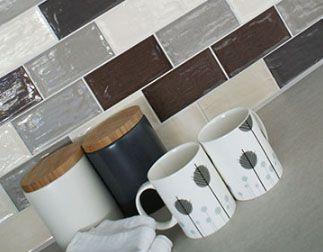 http://www.wallsandfloors.co.uk/range/our-choice/rustic-metro-tiles/