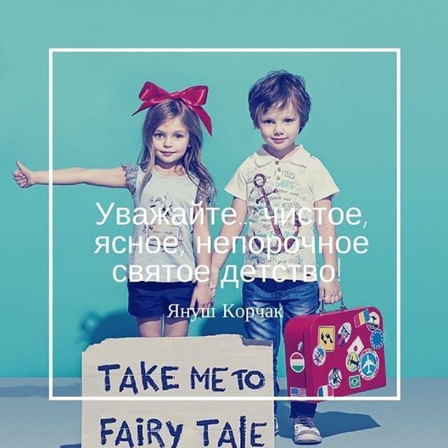 На фото коллекция casual бренда Silver Spoon! Доступна в нашем магазине на Лубянке!  #silverspoon #silverspoonfashion #silverspoonkids #детскаямода #девочки #мальчишки #дляродителей #бытьмамой #детскаяодежда #детскиймагазин #детскийбутик #вещидлядетей #стильдляподростков #детскийлук #модаспеленок #москва #цдм #дети #мирдетства #лубянка