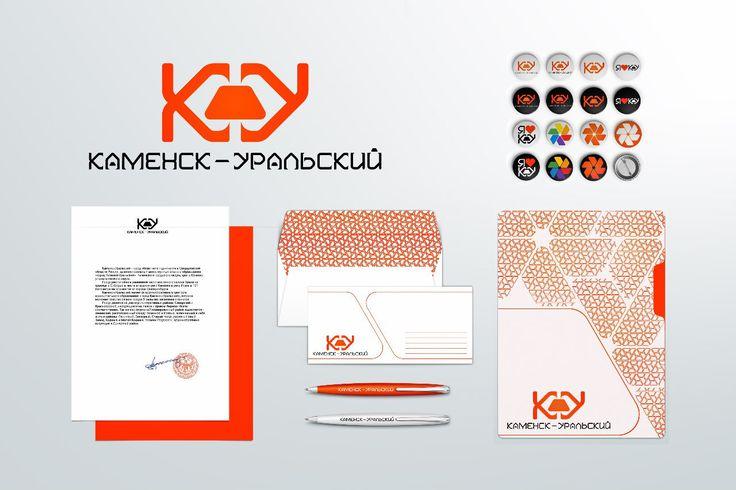Фирменный стиль города Каменска-Уральского, подробно можно посмотреть в одноименном альбоме.