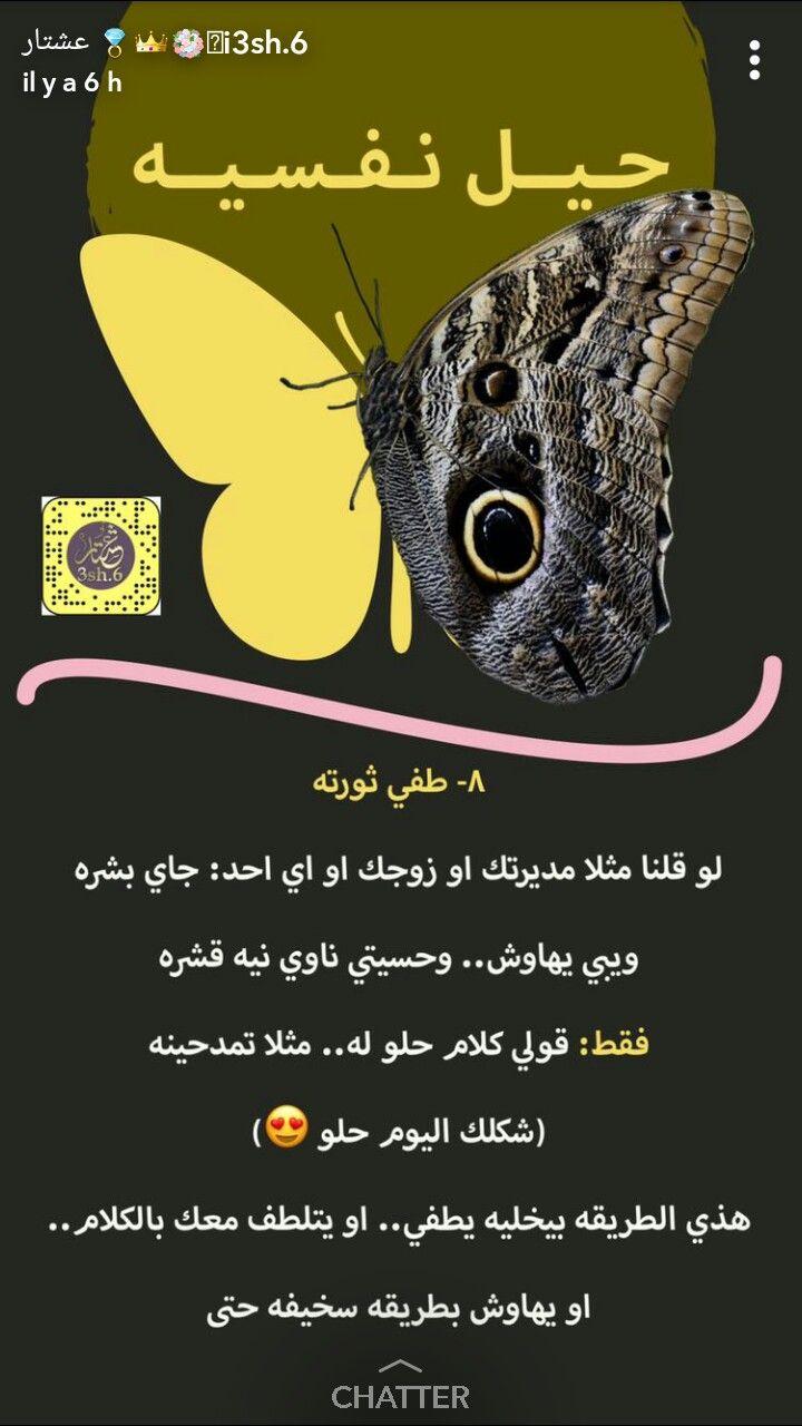 Pin By Hassn Abdu On تطوير الذات Life Habits Life Book Qoutes