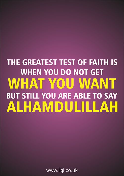 Greatest #TEST = You #dont get what you #want and still you say #Alhumdulilah