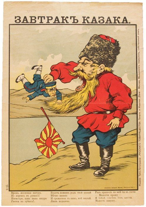 rhunwolf: Политические карикатуры 19 и 20 веков = russian propaganda