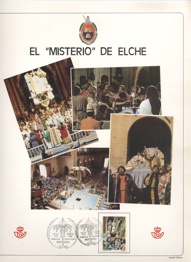 Sello coronación de la Virgen 11-8-1986