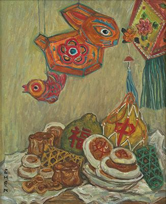 Georgette Chen Still life with mooncakes and lantern