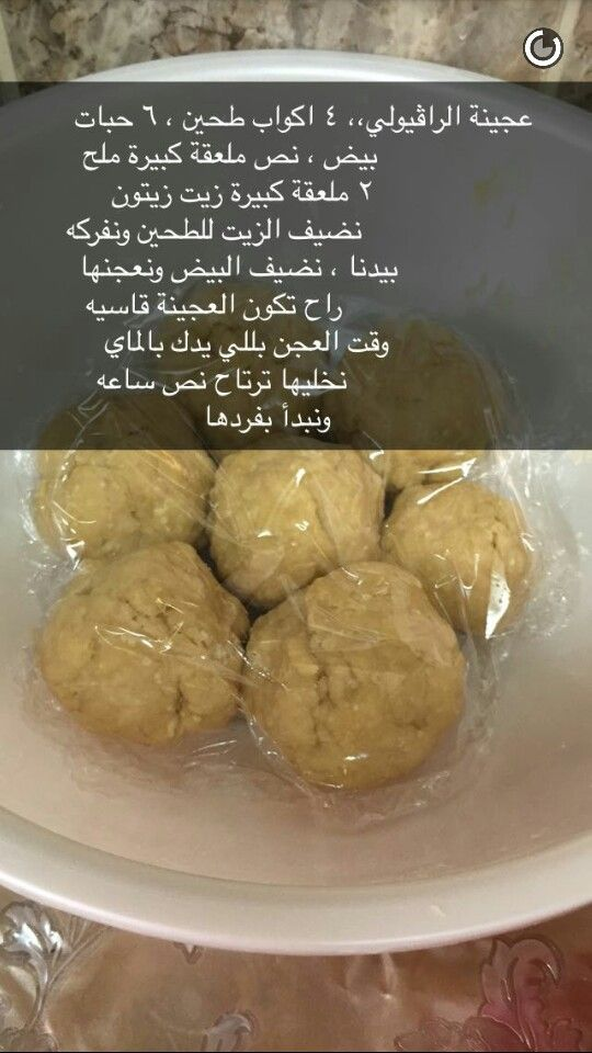 268 les meilleures images concernant samira tv sur for Samira t v cuisine