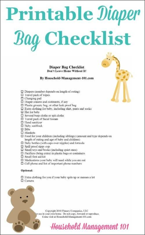 Free printable diaper bag checklist so you don't forget vital stuff in your child's diaper bag as you're leaving the house {courtesy of Household Management 101}