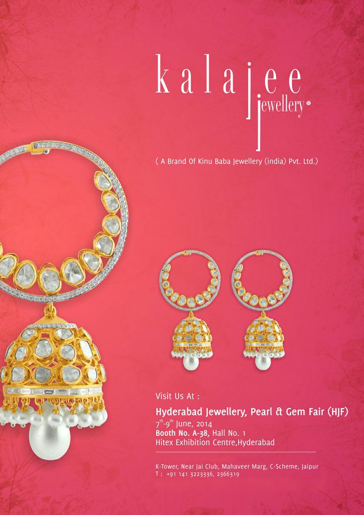 "#Hyderabad!! Don't miss to experience the beautiful world of uncut diamonds with Kalajee Jewellery, Jaipur at the ""Hyderabad Jewellery, Pearls and Gem Fair"" from June 07 to 09, 2014.  Find us at the Booth No. A-38 Hall No. 1 Hitex Exhibition Centre, Hyderabad. #HJF #Jewellery #Exhibition"