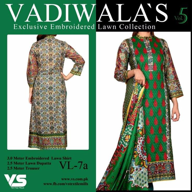 """""""Fabulous ethnic"""" <3 <3 Code: fabe vlgreen Price:3250/- Material: Unstitched/cotton/lawn dupatta. For booking and further details pls call or whatsapp us at +919600639563 Happy shopping y'all :) Be Beautiful :)"""