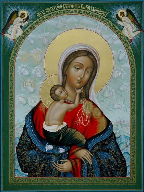 """МОЛИТВА ЗАЩИЩАЮЩАЯ ОТ НЕПРИЯТНОСТЕЙ И БЕД. Читая эту очень сильную молитву вы защитите вас и ваших близких в трудную минуту. """" - Матушка, Мать - Мария, где Ты спала-ночевала? Где Ты эту ноченьку коро…"""