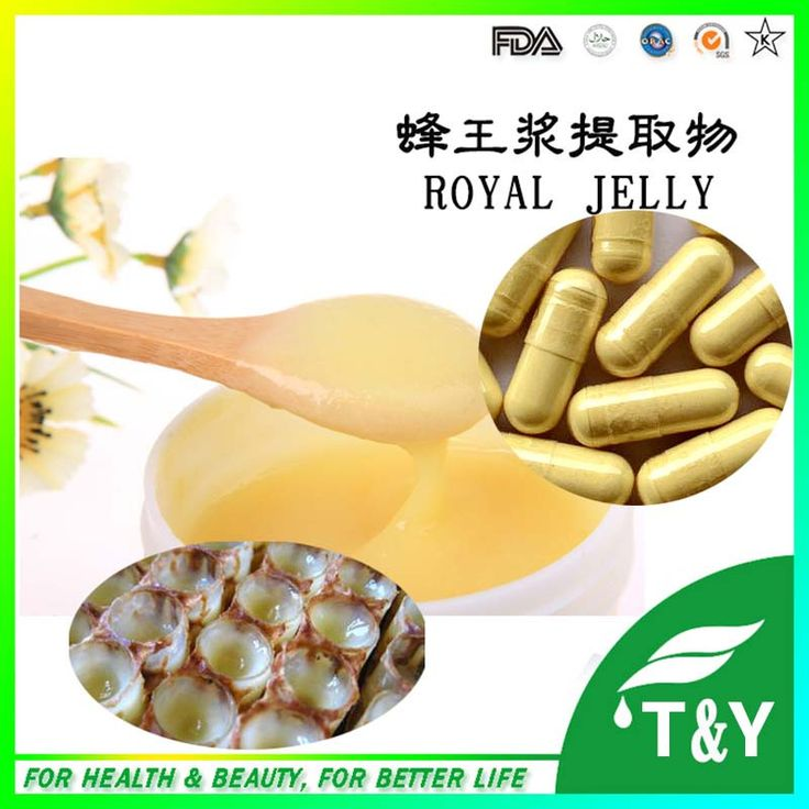 100% pure and natural skin care best foods supplement bee royal jelly capsules 500mg*600pcs