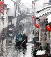 Rui Yuan, Chinese Photographer - I love his gallery in Tàikāng Lù in Shanghai.   He is an artist with a camera.