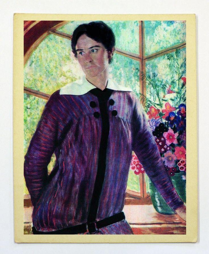 Б. Кустодиев. Портрет Ю.Е. Кустодиевой. 1915