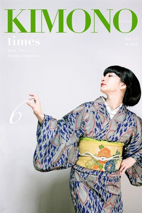 山形きもの時間 June 2012[ No.15]/ Yamagata Kimono Times, June 2012 no15