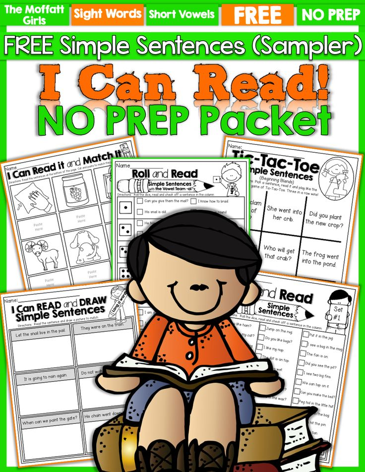 FREE!  I Can Read Simple Sentences packet! Hands-on activities that build FLUENCY AND CONFIDENCE!