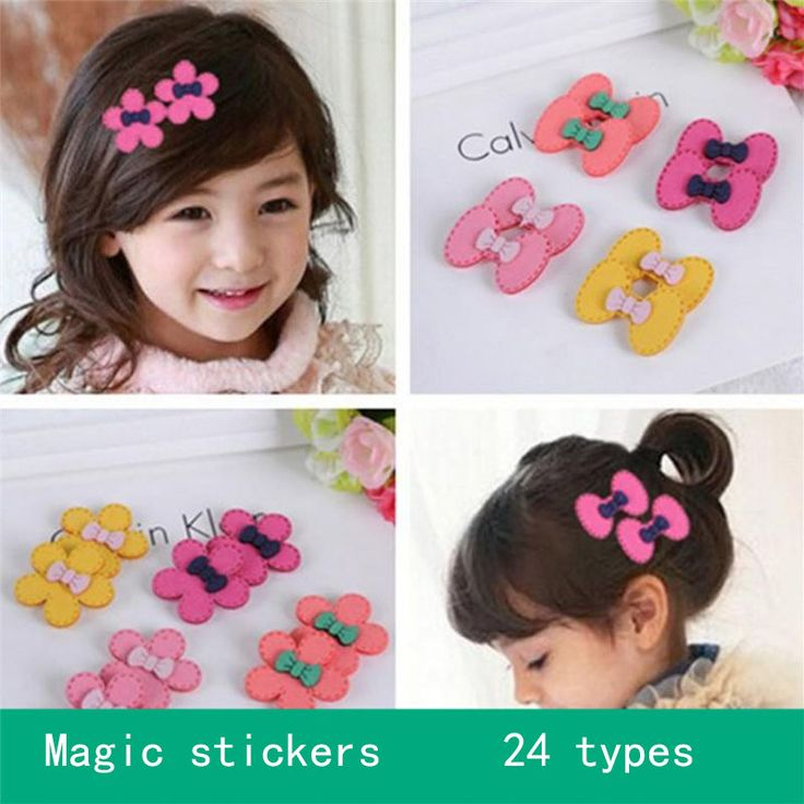 >> Click to Buy << Baby Bangs MaBaby Girls Hair Accessories Children Hair Clip Cartoon Candy Color Magic Stickers gic Stick Girls Headwear Hairpins #Affiliate