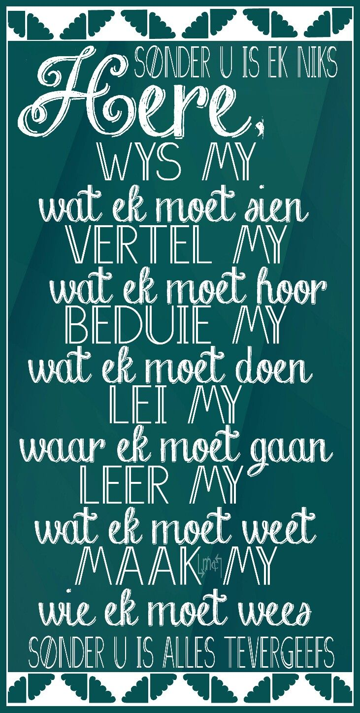 Sonder U is ek niks... #Afrikaans #gebed  **By__[↳₥¢↰]#Emsie**  #oorgawe #2bMe #Prayer #Instagram✔ #mygoete