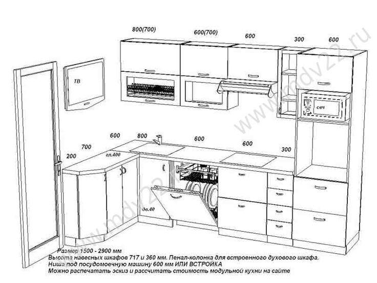 Кухни для 3-комнатных квартир 121 серии, кухонная мебель в трёхкомнатные квартиры 121 серии