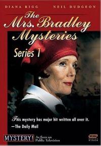 Английский сериал Миссис Брэдли онлайн бесплатно в хорошем качестве на русском. Смотреть Миссис Брэдли!