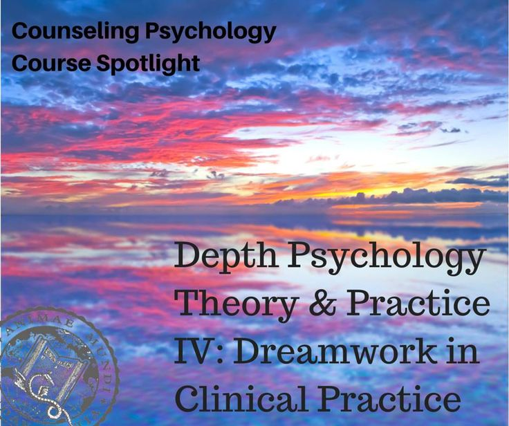an analysis of the role of dreams in psychology Despite the theory's fame and influence on other psychological theories it   there are still plenty of aspects of freud's theory of dreaming that haven't  his  theory also takes the agency of the dream interpretation away from.