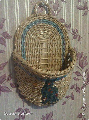Поделка изделие Плетение окувшинилась  Трубочки бумажные фото 9