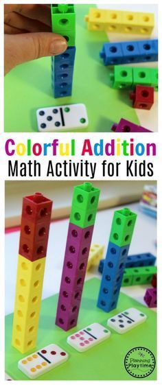 Hands on Addition. A fun math activity for kids to visually work on addition- great for kindergarten and first grade!
