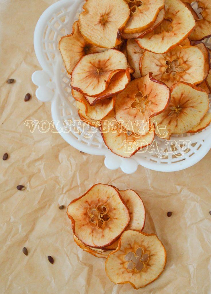 Как сделать яблочные чипсы - здоровый снек для здорового вкуса.