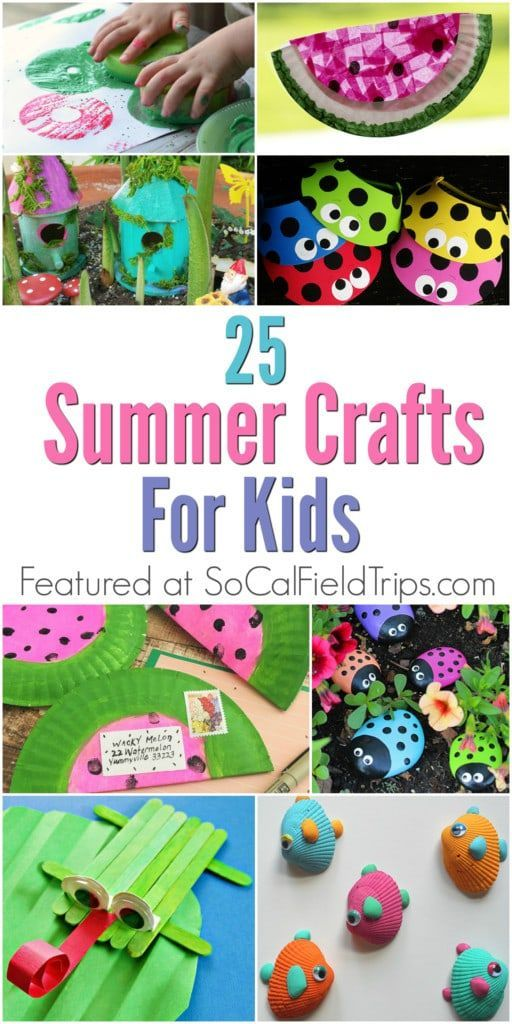 25 Summer Crafts for Kids that are inexpensive, easy, great for all age groups and perfect to do indoors or outdoors.