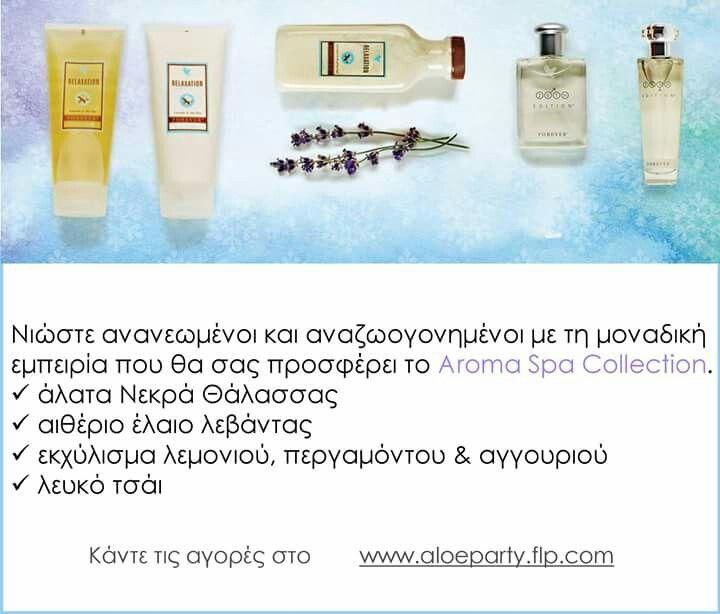 Ψάχνετε τρόπο να απολαύσετε ένα spa στο σπίτι σας;  ο ιδανικός συνδυασμός : <3 αλόη - λεβάντα - λεμόνι <3  www.aloeparty.flp.com #aromaspa #realxtime #lavender