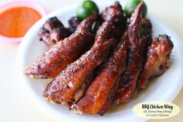 Cuisine Paradise | Singapore Food Blog | Recipes, Reviews And Travel: Chong Pang Chong BBQ Chicken @ Geylang Bahru Food Center
