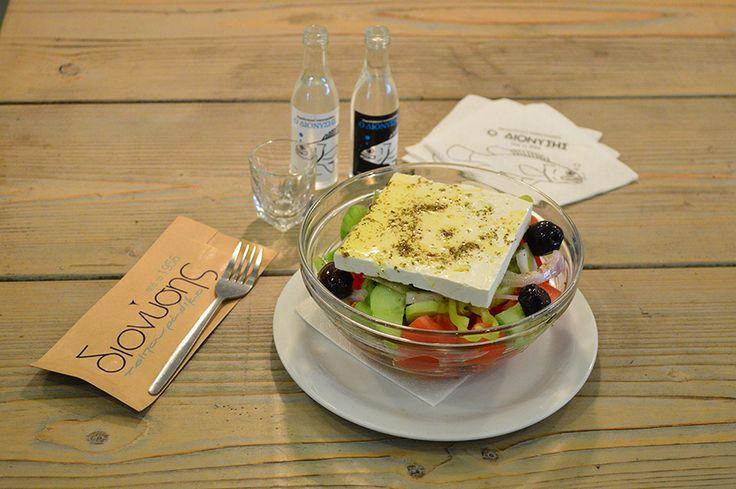 Χωριάτικη - Greek Salad