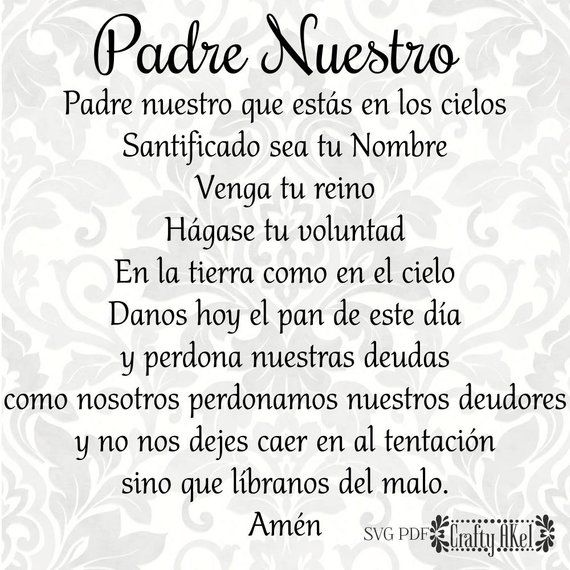 Padre Nuestro Our Father Lord S Prayer Spanish Svg Pdf