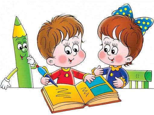презентации для детей - Google keresés