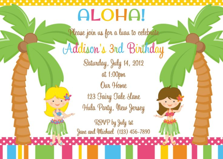 Hawaiian Invitations For Kids Relay Life Luau Birthday
