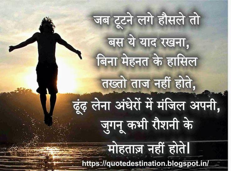 hindi shayari collection, hindi shayri on life, hindi ...