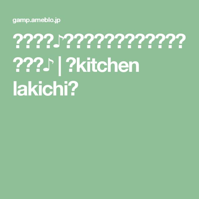 ♡野菜で♪クリスマス♡ちょこっと飾り切り♪ | ☆kitchen lakichi☆