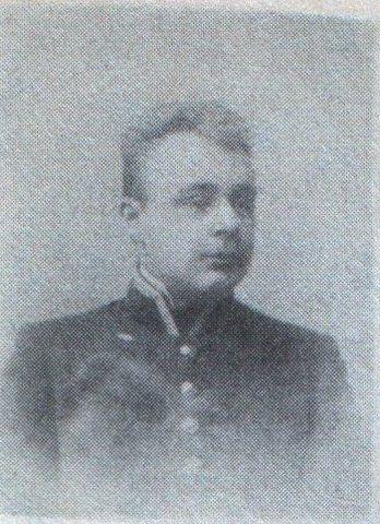 Prince Urusov Dmitry Sergeevich / князь Урусов  Дмитрий  Сергеевич  (1887 - 1936)
