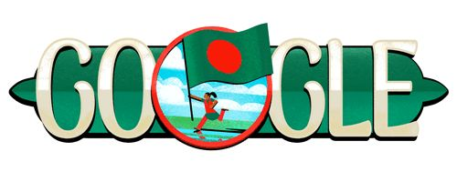 Bangladesh Independence Day 2017  Date: March 26 2017  Bangladesh celebrates its 46th Independence Day today. The country celebrates this moment in its history with food music ceremonies parades and speeches kicking it all off in the morning with a government-sponsored 31-gun salute as a memorial to fallen soldiers.  Early concept drafts of todays Doodle  The Doodler and Bangladeshi Googlers came to the table with two possible designs: one highlighting the Oriental Magpie Robin (the national…