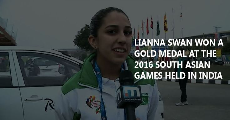 Lianna Swan made Pakistan proud by winning a gold medal in swimming as a representative of her mother's native land in South Asian Games 2016.