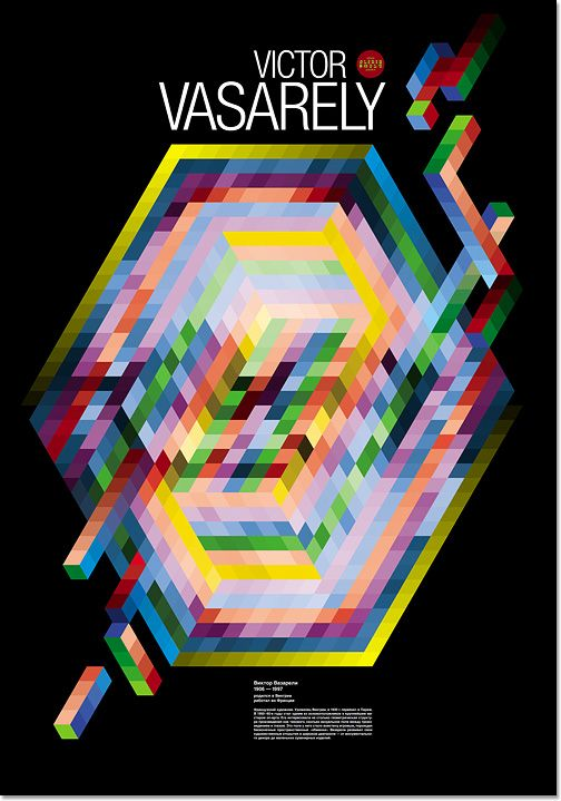 Poster of Victor Vasarely by   Vladimir Zholud / Design Sphere