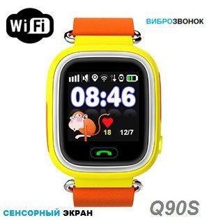 Детские часы-телефон с gps Q90S (Желтые) — Smart Baby Watch Модель детских умных часов Q90S подходит для детей от 4до 13лет. Данная модель детских часов оснащена качественным сенсорным дисплеем, они очень удобны в управлении и подойдут любому ребенку! Также в модели Smart Baby Watch Q90S установлен Wi-Fi передатчик для улучшенного место позиционирования внутри помещений. Детскиеумные …