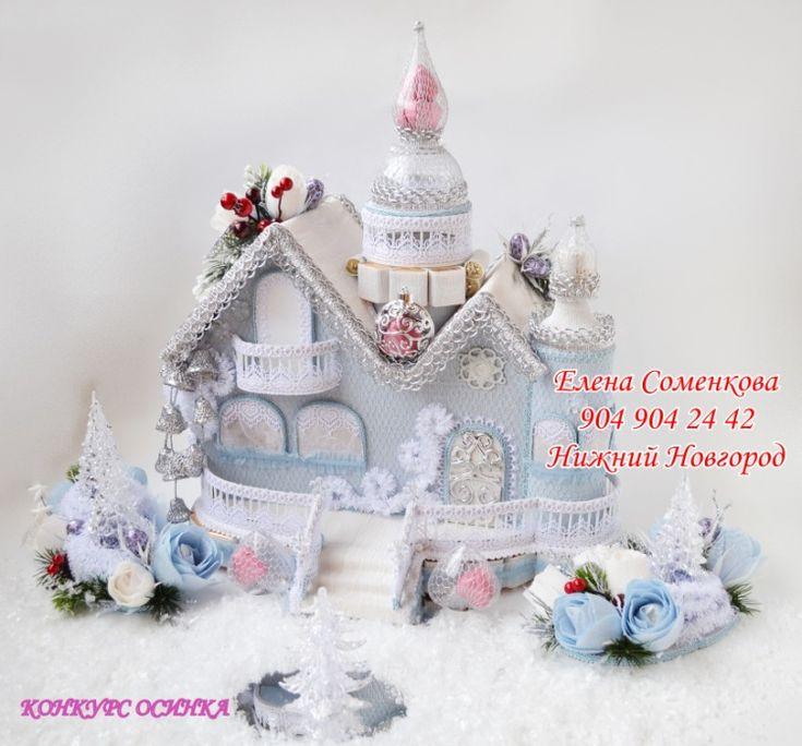 """Gallery.ru / Фото #13 - """"Домик СнЕжки"""" или """"Медовый месяц в Альпах"""" - astra4ka"""