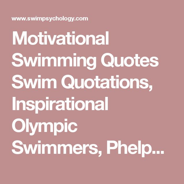 Motivational Quotes About Success: 17 Best Motivational Swimming Quotes On Pinterest