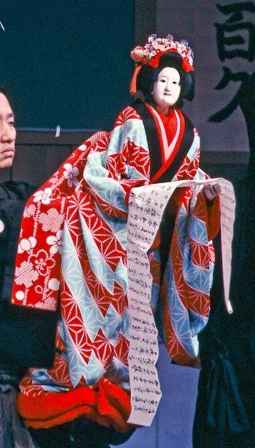 Japanese Puppets Bunraku | HubArts.com: Bunraku is back