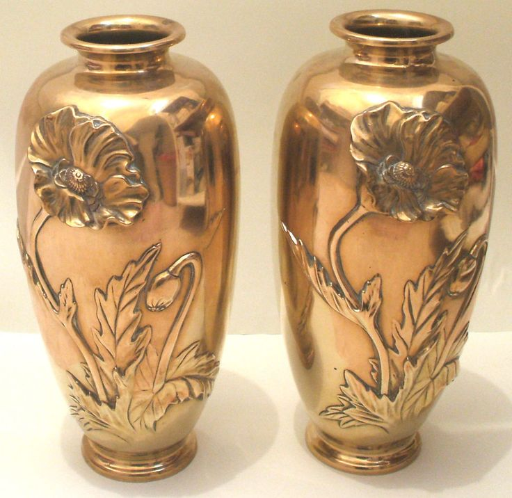 Pair of Oriental Baluster Brass Vases Decorated with Raised Flowers VGC 11 H