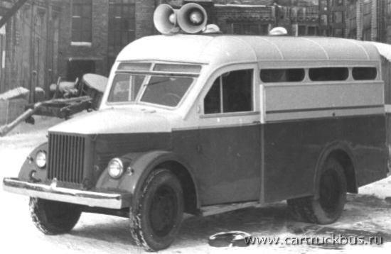 Агитмашина на базе автобуса первого проекта Аремкуз, 1952 год