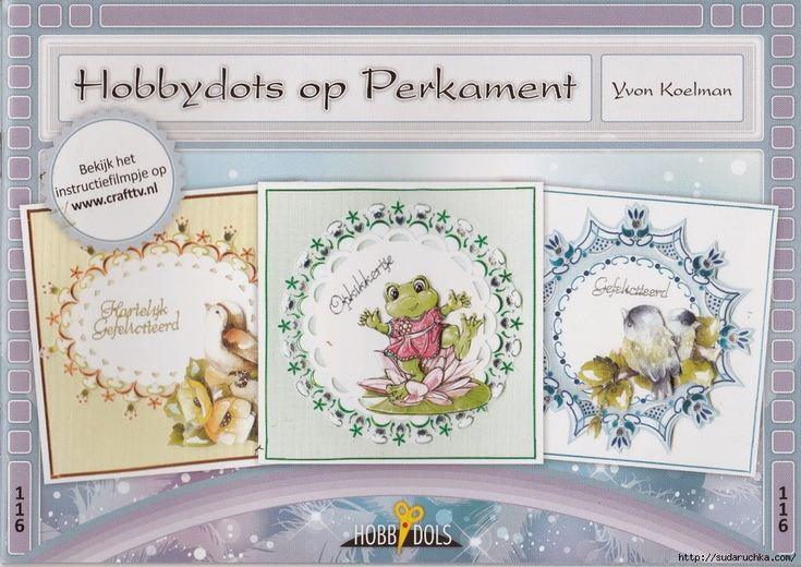 """Hobbydots op Perkament"". Blatt Scrapbooking .. Diskussion Liveinternet - Russisch Service Online-Tagebücher"