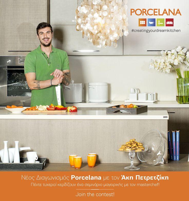 Νέος #Διαγωνισμός Porcelana με τον Akis Petretzikis/Άκης Πετρετζίκης.  5 #LuckyWinners κερδίζουν ένα σεμινάριο μαγειρικής με τον #masterchef #AkisPetretzikis ! Διάρκεια διαγωνισμού 2 έως και 10 Μαρτίου. Οι πέντε νικητές θα ανακοινωθούν από την επίσημη σελίδα μας στο Facebook και στο Instagram στις 11 Μαρτίου #GoodLuck ! Join the #contest on #Instagram porcelanagr & #kantooposoakis #creatingyourdreamkitchen